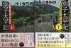 Thumbnail_image0_20200922062001