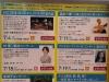 Thumbnail_image7_20200627084201