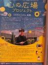 Thumbnail_image8_20200627084201
