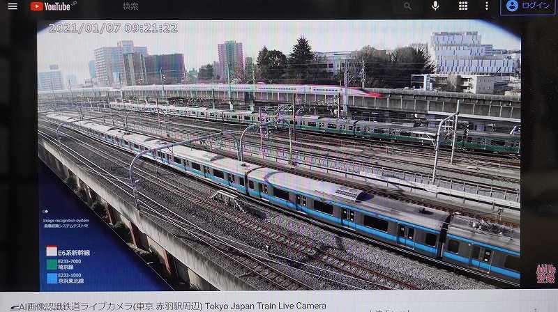 高速 カメラ 阪神 ライブ